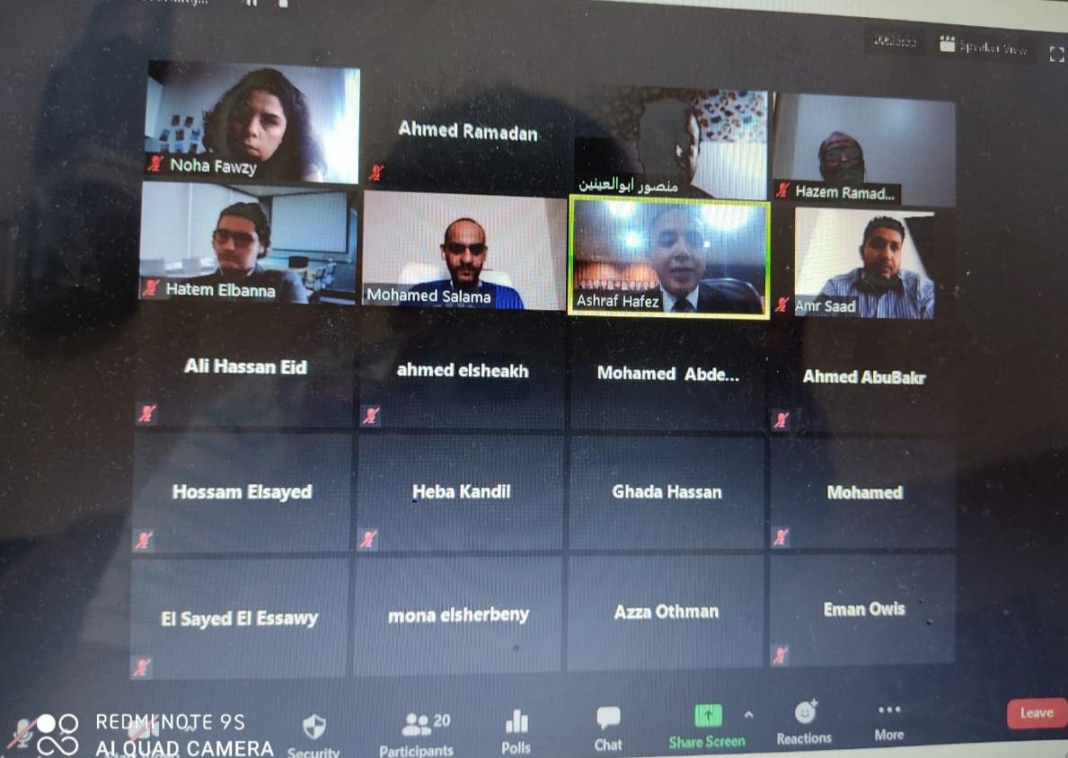 لقاء نائب رئيس جامعة المنصورة للدراسات العليا مع المبعوثين أبناء الجامعة عبر الفيديو كونفرنس