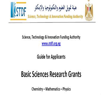فتح باب التقدم بمشروعات بحثية في مجال العلوم الأساسية